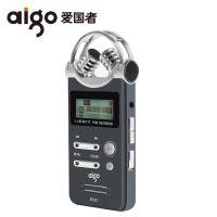 「 包邮 」aigo爱国者R6601录音笔专业降噪高清远距微型迷你学生商务会议录音笔 8G
