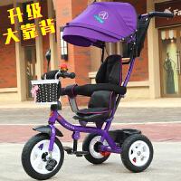 儿童三轮车大靠背宝宝脚踏车1-3-6岁婴儿童手推车小孩自行车