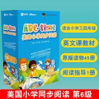 学而思 ABCtime美国小学同步阅读 6级 三年级四年级少儿英语分级训练课本教材书 单词句型记忆口语外语阅读理解练习