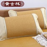 黄古林16款御藤枕套加厚凉席枕套夏季单人枕头套防滑枕芯套