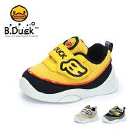 【4折价:95.6】B.Duck小黄鸭童鞋男童运动鞋新新款时尚透气休闲跑步鞋B3083007