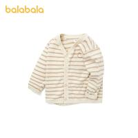 【3件5折价:69.5】巴拉巴拉宝宝外套女童开衫婴儿针织衫线衫夏装简约条纹萌