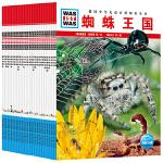 德国少年儿童百科知识全书:什么是什么上辑(平装全60册)