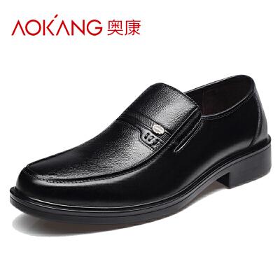 奥康男鞋 新款皮鞋 男商务正装男士皮鞋休闲鞋