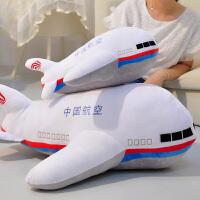 创意飞机睡觉抱枕毛绒玩具女生布娃娃儿童可爱玩偶送男孩生日礼物