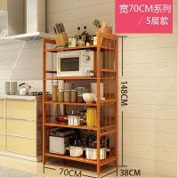 厨房收纳架竹木微波炉架厨房用品置物架烤箱架锅架竹子整理架