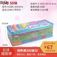 孩子eva泡沫积木大号1-2-3-6周岁软体海绵幼儿园儿童玩具