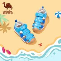 骆驼童鞋儿童凉鞋新款可爱男女童包头防滑机能鞋小童舒适宝宝鞋