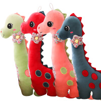 毛绒公仔娃娃送女生 布娃娃男生恐龙毛绒玩具抱枕公仔床上玩偶睡觉抱的女生可爱萌女孩