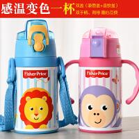 包邮 费雪 280ML双盖儿童保温水杯 感温变色 吸管+直饮2用保温壶 手柄和背带互换