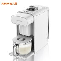 九阳无人豆浆机多功能破壁机加热家用全自动豆浆免洗咖啡智能K61 自清洗自出浆