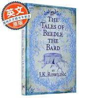 The Tales of Beedle the Bard, Standard Edition 诗翁彼豆故事集【英文原版童书 吟游诗人比多故事集 J.K.罗琳亲笔手绘插画、哈利波特系列】
