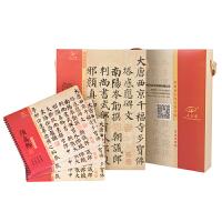 颜真卿初学者成人书法入门儿童楷书临摹练毛笔字帖水写布套装礼盒