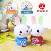 迷你小白兔子软耳朵早教故事机婴儿童宝宝智能0-3岁宝贝学习玩具