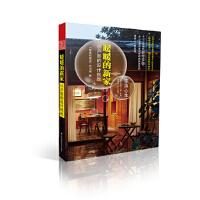 """暖暖的新家:小户型的设计挑战(""""家由心生""""让家不仅从""""新""""开始) 《暖暖的新家》 栏目组 江苏科学技术出版社 9787"""