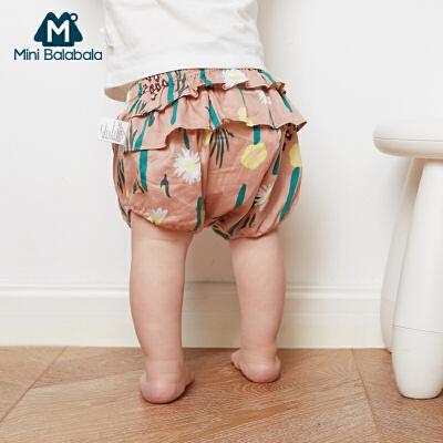 【尾品汇】迷你巴拉巴拉女童宝宝短裤2018夏装新款儿童印花时尚婴幼儿短裤子