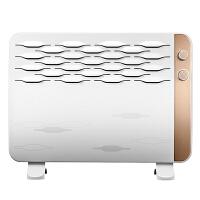 美的(Midea) NDK18-15G取暖器对衡式暖风机家用办公室防水电暖气炉