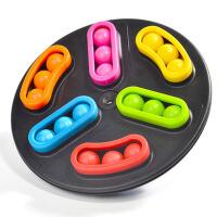 儿童亲子桌游观察力逻辑思维训练玩具小乖蛋旋转魔珠智力开发
