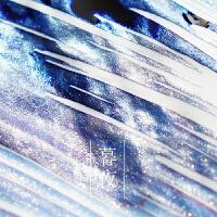 【特别炫闪版】彩墨彩色墨水非碳素金粉透明示范钢笔星空自调18ml