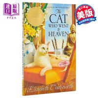 【中商原版】The Cat Who Went to Heaven 纽伯瑞:到过天堂的猫 纽伯瑞金奖 儿童经典文学故事书