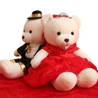 结婚礼物新婚娃娃压床一对情侣婚纱熊毛绒玩具玩偶婚庆熊公仔