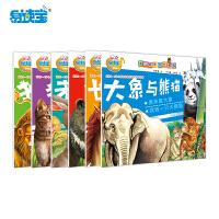 易读宝点读笔有声配套教材 幼儿动物百科故事