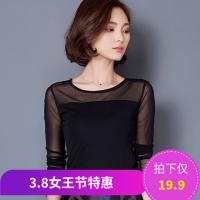 新款大码女装春装修身上衣高领网纱打底衫蕾丝衫长袖T恤女 208黑色 加绒圆领