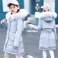 儿童羽绒服女童中长款2018新款加厚中大童女孩冬装外套