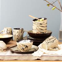 中式风格碗盘餐具套装陶瓷家用菜盘子个性米饭碗汤碗面碗菜碗