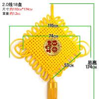 中国结挂件黄绒布家居客厅新房装饰福字大号小号喜庆 贴福