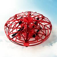 ufo感应飞行器悬浮空气循环扇手势小飞碟网红无人机儿童玩具男孩 官方标配