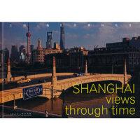 【二手书9成新】上海 渐变的城市风景(中英文版) 汤伟康,郭常明文 9787532289875 上海人民美术出版社