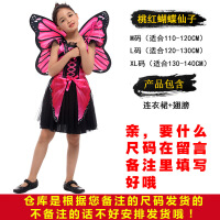 万圣节儿童服装cosplay派对白雪公主裙演出服冰雪奇缘艾莎安表演
