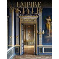Empire Style: The Hotel de Beauharnais 豪华酒店设计 室内设计
