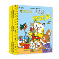 斯凯瑞金色童书・第七辑(全3册)