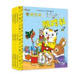 斯凯瑞金色童书 益智游戏(全3册)