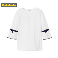 巴拉巴拉童装春秋2018新款女童长袖T恤中大童卫衣儿童韩版套头衫