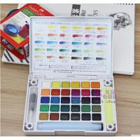 樱花 泰伦斯30色固体水彩24色随身水彩颜料套装18色写生水彩精装