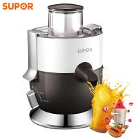 苏泊尔(SUPOR) 榨汁机家用果汁机迷你全自动高出汁易清洗 TJE01A-250
