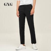 GXG休闲裤男装 秋季男士青年时尚商务休闲都市潮流黑色直筒长裤