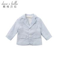 [2件3折价:57]戴维贝拉春季新款男童条纹西装休闲外套DB10174