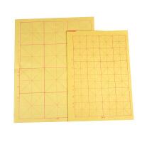 毛笔书法练习纸米字格手工毛边纸宣纸米字格书法练习纸