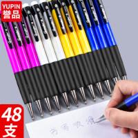 圆珠笔按动原子笔中性中油笔蓝色0.7mm笔芯办公用品学生用批发水感顺滑学生用新款教师油性笔批发