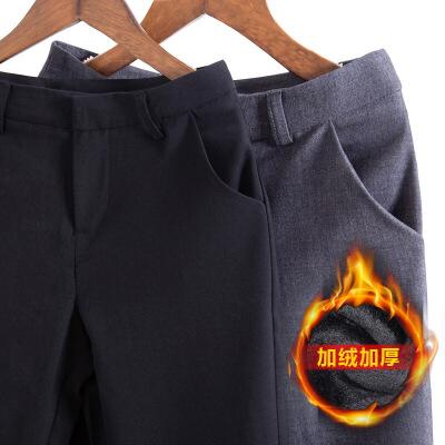 西装裤女直筒工作裤工装裤秋冬季工裤黑色上班加绒职业西裤加厚款  X 发货周期:一般在付款后2-90天左右发货,具体发货时间请以与客服协商的时间为准