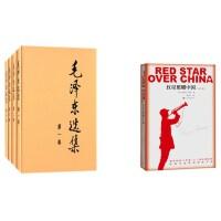 *选集(全四册,精装)+红星照耀中国(青少版)