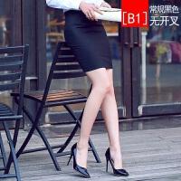 春夏职业裙子包臀半身裙一步裙西装裙正装裙女装OL工作裙短裙黑色