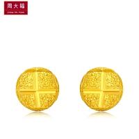 周大福 珠宝首饰百搭几何图案足金黄金耳钉计价工费48元F194529
