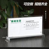 自助餐台卡 台卡亚克力桌牌 强磁台签 T型台牌展示架透明席位SN2204 主商品 宽20CM*高10CM