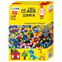 �犯呋�木玩具儿童立体拼图益智成年人拼装6-8岁创意拼插男孩女孩