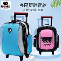 【台湾进口】台湾unme小学生拉杆书包男女儿童拉杆包1-4年级静音轮 送原装雨罩